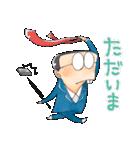 ゆる~いゲゲゲの鬼太郎-サラリーマン山田-(個別スタンプ:27)