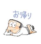 ゆる~いゲゲゲの鬼太郎-サラリーマン山田-(個別スタンプ:28)