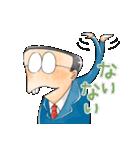 ゆる~いゲゲゲの鬼太郎-サラリーマン山田-(個別スタンプ:30)