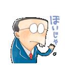 ゆる~いゲゲゲの鬼太郎-サラリーマン山田-(個別スタンプ:32)