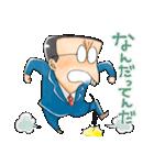 ゆる~いゲゲゲの鬼太郎-サラリーマン山田-(個別スタンプ:33)