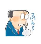 ゆる~いゲゲゲの鬼太郎-サラリーマン山田-(個別スタンプ:34)