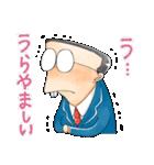 ゆる~いゲゲゲの鬼太郎-サラリーマン山田-(個別スタンプ:38)