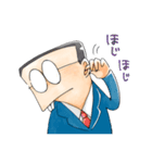 ゆる~いゲゲゲの鬼太郎-サラリーマン山田-(個別スタンプ:39)