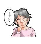 40人のイケメンたち(個別スタンプ:1)