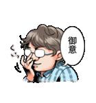 40人のイケメンたち(個別スタンプ:2)