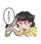 40人のイケメンたち(個別スタンプ:10)
