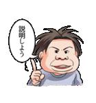 40人のイケメンたち(個別スタンプ:13)