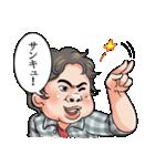40人のイケメンたち(個別スタンプ:14)