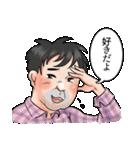 40人のイケメンたち(個別スタンプ:18)