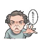 40人のイケメンたち(個別スタンプ:19)