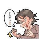 40人のイケメンたち(個別スタンプ:20)