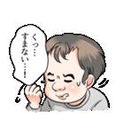 40人のイケメンたち(個別スタンプ:21)