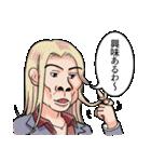 40人のイケメンたち(個別スタンプ:22)