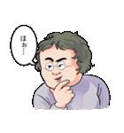40人のイケメンたち(個別スタンプ:26)