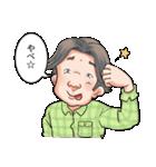 40人のイケメンたち(個別スタンプ:27)