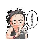 40人のイケメンたち(個別スタンプ:28)