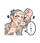 40人のイケメンたち(個別スタンプ:29)