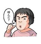40人のイケメンたち(個別スタンプ:30)