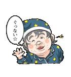 40人のイケメンたち(個別スタンプ:33)