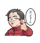 40人のイケメンたち(個別スタンプ:34)