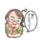 40人のイケメンたち(個別スタンプ:35)