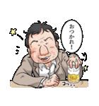 40人のイケメンたち(個別スタンプ:36)
