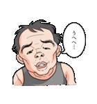 40人のイケメンたち(個別スタンプ:40)