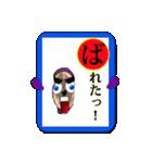 ヤバイ時に使うカルタ18枚(個別スタンプ:02)