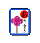 ヤバイ時に使うカルタ18枚(個別スタンプ:03)