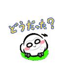 シロウくん 春(個別スタンプ:3)