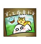 シロウくん 春(個別スタンプ:9)