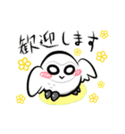 シロウくん 春(個別スタンプ:11)