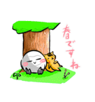 シロウくん 春(個別スタンプ:13)
