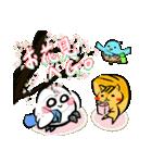 シロウくん 春(個別スタンプ:14)
