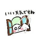 シロウくん 春(個別スタンプ:17)