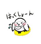 シロウくん 春(個別スタンプ:21)