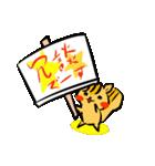 シロウくん 春(個別スタンプ:23)