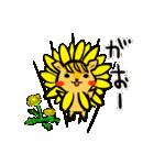 シロウくん 春(個別スタンプ:25)