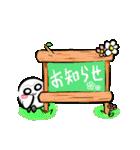 シロウくん 春(個別スタンプ:29)