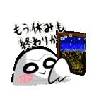 シロウくん 春(個別スタンプ:34)