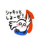 シロウくん 春(個別スタンプ:36)