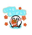 シロウくん 春(個別スタンプ:37)