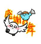 シロウくん 春(個別スタンプ:39)