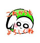 シロウくん 春(個別スタンプ:40)