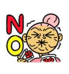 天使のピンクおばあちゃん(個別スタンプ:02)