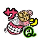 天使のピンクおばあちゃん(個別スタンプ:04)