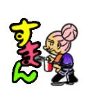 天使のピンクおばあちゃん(個別スタンプ:05)