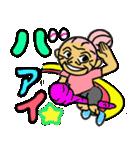 天使のピンクおばあちゃん(個別スタンプ:07)