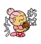 天使のピンクおばあちゃん(個別スタンプ:08)